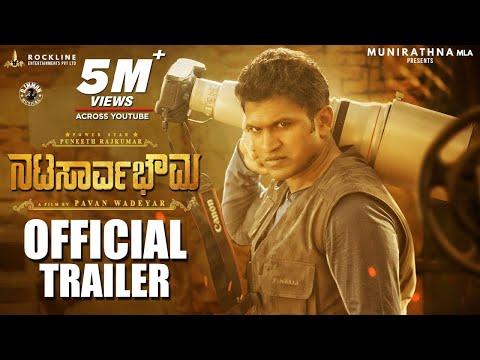 Natasaarvabhowma Official Trailer | Puneeth Rajkumar | Pavan Wadeyar | D Imman | Rockline Venkatesh