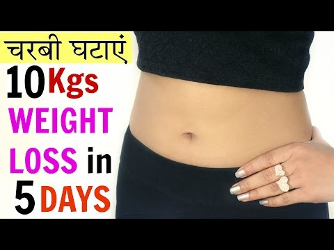 weight loss fast exercise in hindi