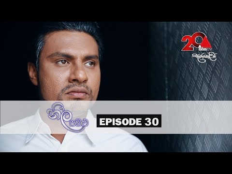 Neela Pabalu Sirasa TV 29th June 2018 Ep 30 HD