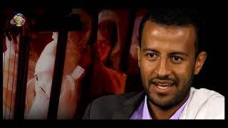Ethioan Ortodox Tewahido  Timket celebration