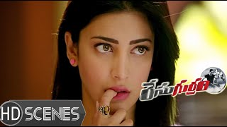 Race Gurram - Race Gurram Movie Comedy Scenes - Raghu Babu trying to scare Shruti Hassan - Allu Arjun