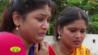 Kairasi Kudumbam - Episode 622 On Friday,04/08/2017