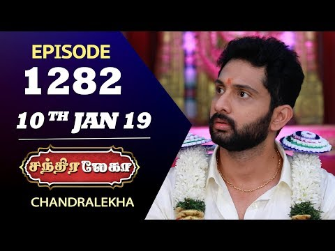 CHANDRALEKHA Serial | Episode 1282 | 10th Jan 2019 | Shwetha | Dhanush | Saregama TVShows Tamil