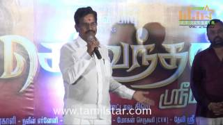 Selvandhan Movie Audio Launch Part 3