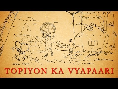 Topiyon Ka Vyapaari | Kilkariyan | Stories For Kids | Hindi Stories For Kids | Bachon Ki Kahanian video