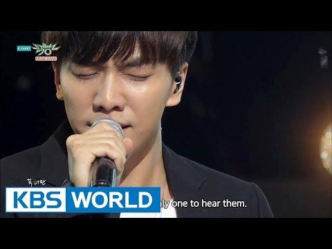Music Bank - English Lyrics   뮤직뱅크 - 영어자막본 (2015.07.04)