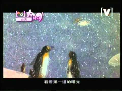 Leehom Wang - Wo Yao Dai Ni Fei Xiang (i Wanna Fly With You) video