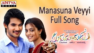 Manasuna Manasuga Telugu Song Free Download Echatbacktriccf