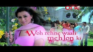 Woh Rehne Waali Mehlon Ki l Title Track 1 l With Lyrics