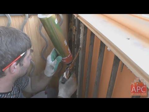 Утепление парапета балкона без пеноблоков от АРСеналстрой