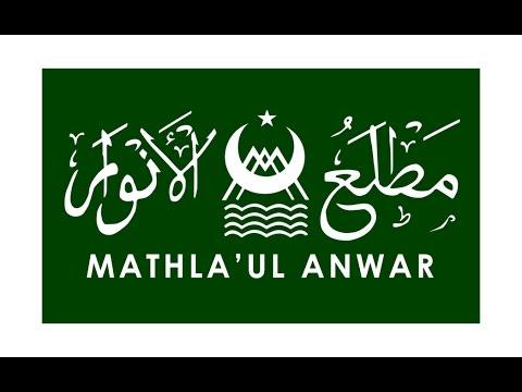 Mars Mathla'ul Anwar