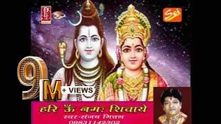 download lagu Hari Om Namah Shivaya  A Must Listen  gratis