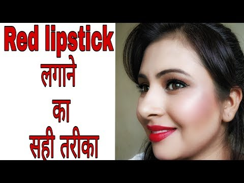 How to apply Red lipstick perfectly for beginners in Hindi|kaurtips ♥️