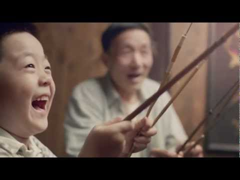 Coca-Cola Happiness Created in China Manifesto - Subtitles
