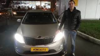 Подбор авто в СПб — Kia Rio АКПП за 440 000 | #OMGauto ОМГавто