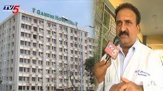 గాంధీ ఆసుపత్రిని వెంటాడుతున్న సమస్యలు..! | Lack Of Facilities In Gandhi Hospital | TV5