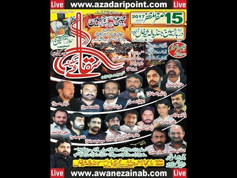 Live Majlis 15 Safar 2017 Jandiala Sher Khan Sheikhupura