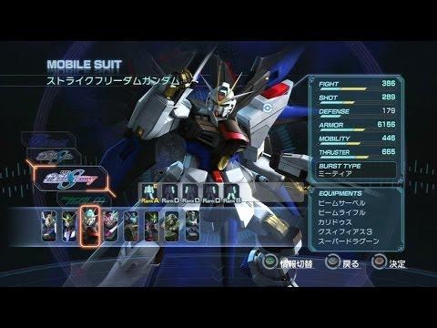 Shin Gundam Musou: Kira Yamato Strike Freedom Gameplay (PS3)