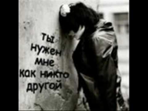 Freedom Быть с тобой