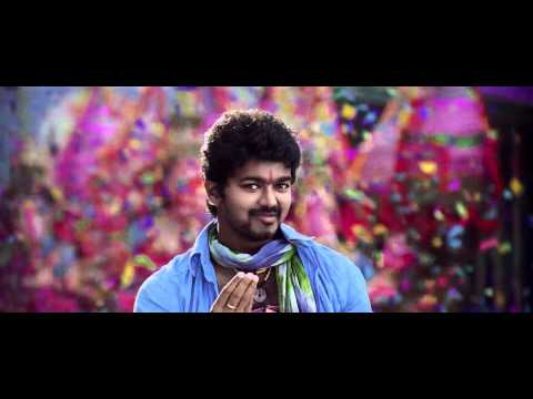 Hey Rama  Villu 1080 Blu Rip video