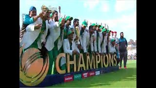 Pakistan | ICC Champions Trophy | Highlights
