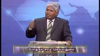 Sam P Chelladurai Podhigai TV 05 JANUARY, 14