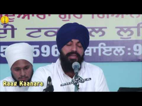 Raag Kaanra : Prof  Rajbrinder Singh ji - Adutti Gurmat Sangeet Samellan - 2014
