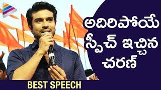 Ram Charan Best Emotional Speech | Rangasthalam Pre Release Event | Samantha | Aadhi | Sukumar