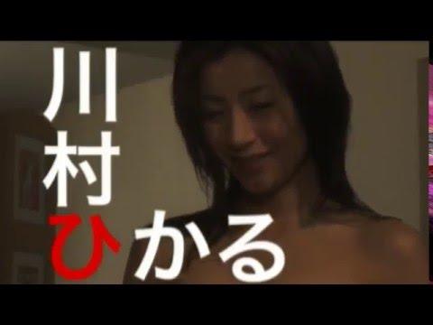 川村ひかるの画像 p1_35