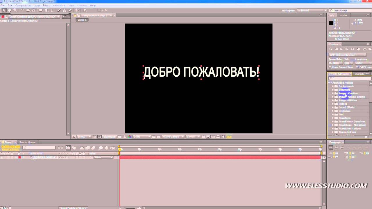 Как сделать титры в premiere cc