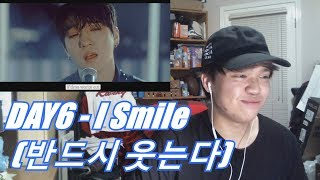 DAY6 I Smile MV Reaction SUNGJIN WITH THE FEELS THO