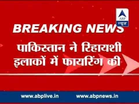 Pakistan violates ceasefire along International Border in Kathua