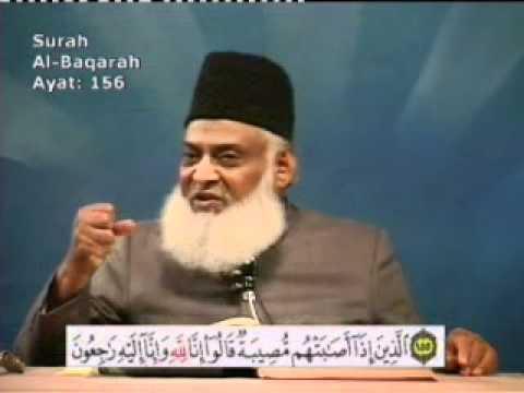 011 of 108 - Quran Tafseer in Urdu - *FULL* - Dr. Israr Ahmed