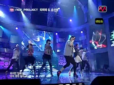 090917 T-ara & Supernova - T.t.l(time To Love) (hd) video