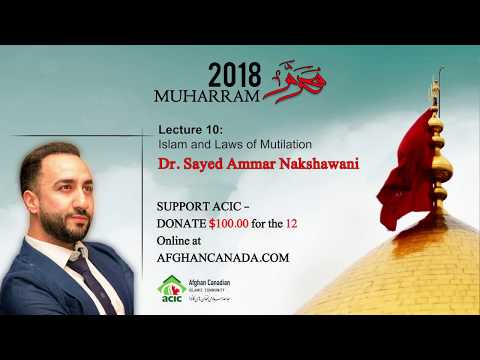 10: Islam And Laws Of Mutilation - Muharram 2018 - Dr. Sayed Ammar Nakshawani