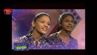 2021-04-03 | Paata Paata | Rupavahini Children Programme