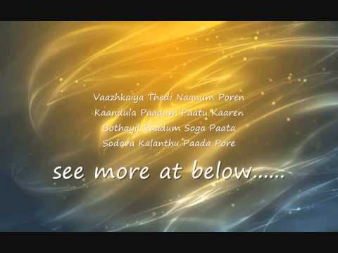 Vaazhkaiya Thedi Naanum Poren video