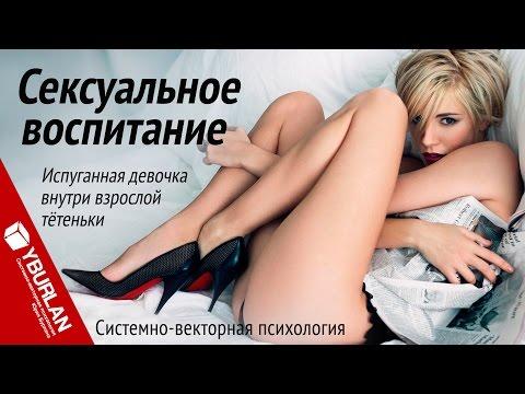 devushka-poslushnaya-golaya