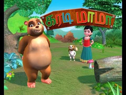 Karadi Mama - Tamil Rhymes 3d Animated video