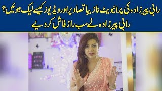 Exclusive: Rabi Pirzada Talks About Her New Viral Video