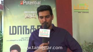 S R Prabhu At Maanagaram Movie Press Meet