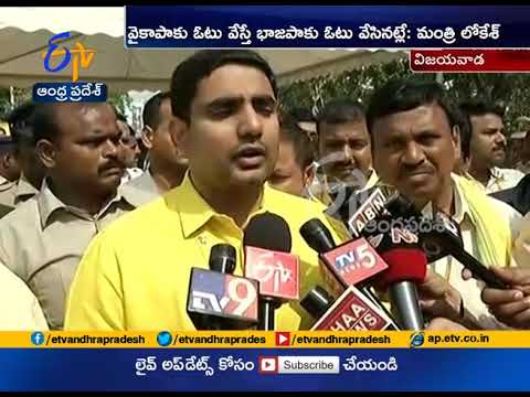 Match fixing between YCP and BJP | Minister Nara Lokesh