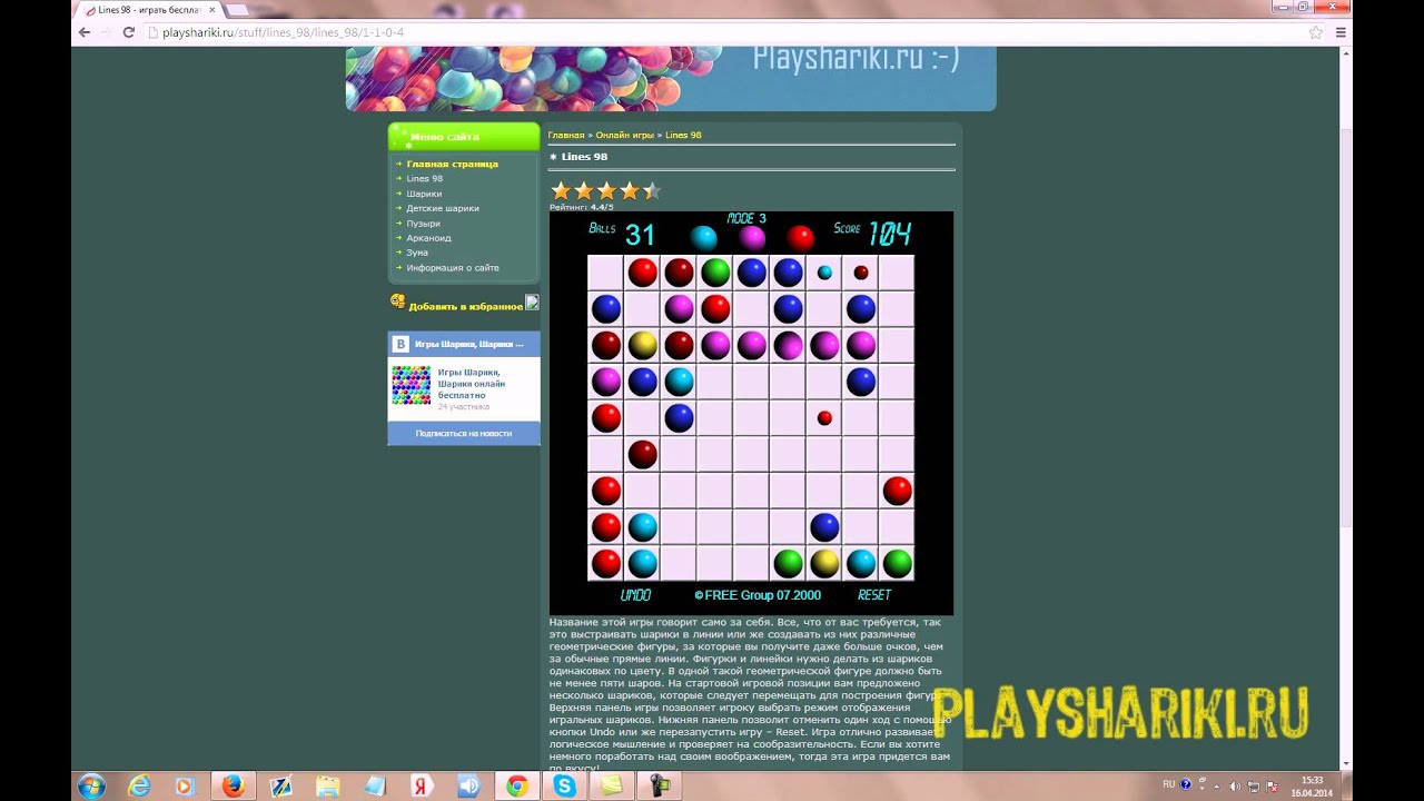 lines 98 online play