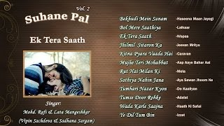 Suhane Pal Vol. 2 | Ek Tera Saath | Vipin Sachdeva & Sadhana Sargam | Jukebox