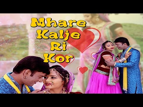 Mhare Kalje Ri Kor | Rajasthani Romantic Video Song | Hd 1080p | Nutan Gehlot video