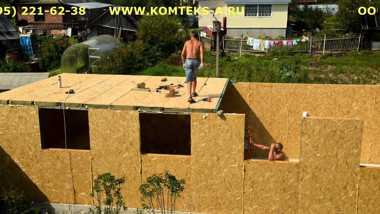 Построить гараж из осб своими руками