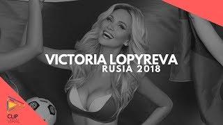Victoria Lopyreva Instagram