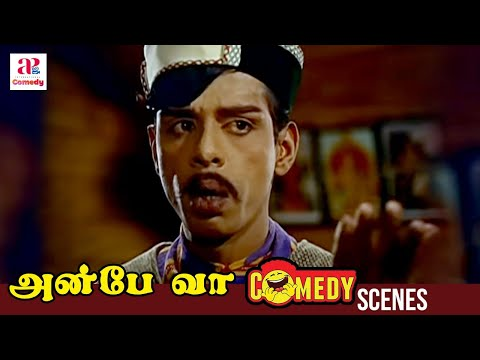Anbe Vaa - Full Movie Comedy video