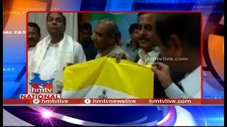 Karnataka Government Unveils its Own Tricolour State Flag | National Fast  | hmtv