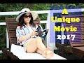 특이점이 온 영화 (A Unique Movie, 2017) Teuk I Jeom I On Yeong Hwa ~ Lee Chae Dam